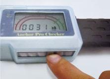 アンカー引張強度試験機 アンカープロチェッカー(APC) 本体保存データ確認