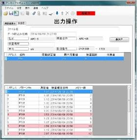 アンカー引張強度試験機 アンカープロチェッカー(APC) データ確認画面