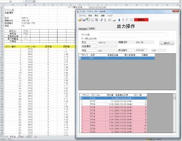 アンカー引張強度試験機 アンカープロチェッカー(APC) Excel変換機能