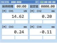 アンカー引張試験4ch同時表示器 DG-1 4ch同時サンプリング