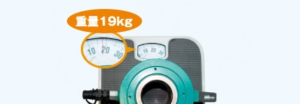 アンカー引張強度試験機 プロテスターTI 従来品から約13kgの軽量化で重量が19kgに。※D-51まで対応