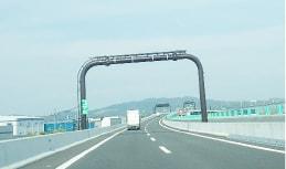 交通安全施設 工事 道路標識設置工
