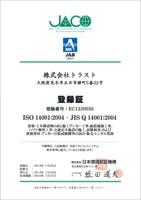 あと施工アンカーのトラスト ISO14001