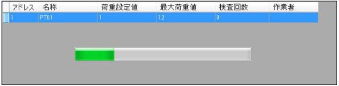 アンカー引張強度試験機 アンカープロチェッカー(APC) 読み出し時 PC表示