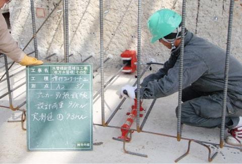 アンカー引張強度試験機 プロテスターTL 結束済みの鉄筋アンカーの検査も可能