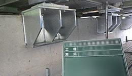 橋梁耐震補強工事 施工実績 せん断ストッパー工