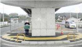 橋梁耐震補強工事 施工実績 RC巻き立て工