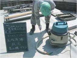 あと施工アンカー工事各種点検・診断 K邸新築工事に伴うあと施工アンカー工事 ケミカルアンカー孔内清掃
