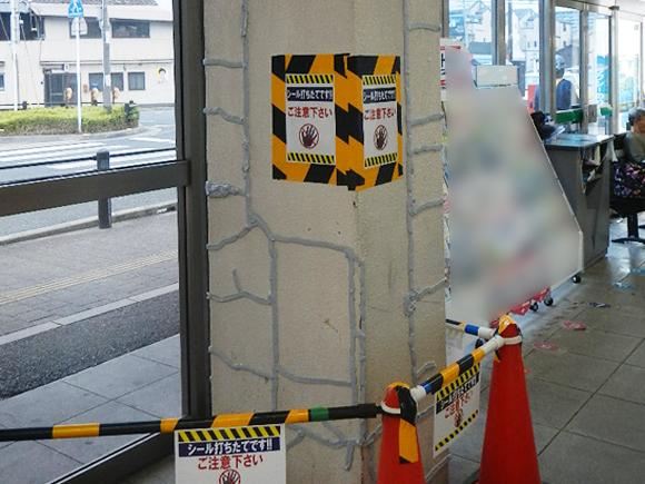 コンクリート補修工事 JR向日町駅柱補修工事(E208) コンクリート製柱のひび割れ部に対する樹脂材によるシーリング完了後の養生写真