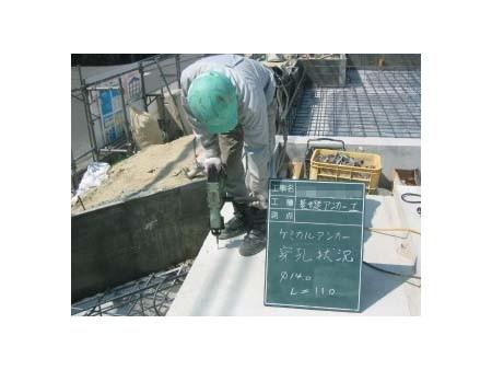 あと施工アンカー工事各種点検・診断 K邸新築工事に伴うあと施工アンカー工事
