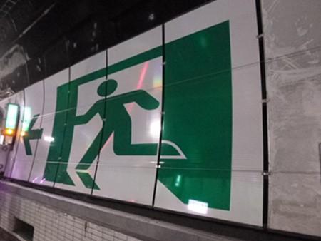 交通安全施設工事 中央自動車道 大月管内トンネル内装板工事