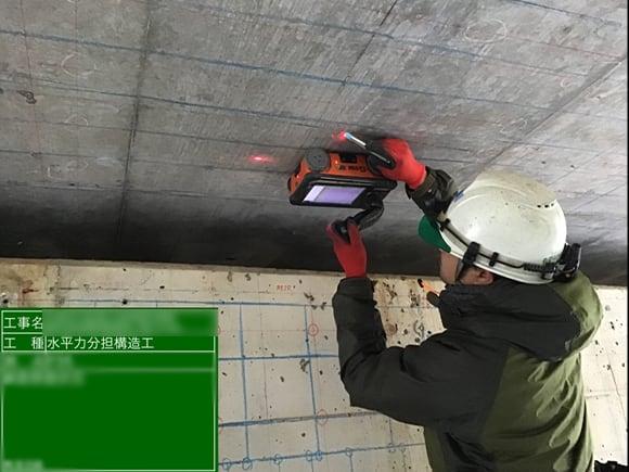 既設鉄筋とあと施工アンカーが干渉しない様に事前に鉄筋探査を行い鉄筋位置の計測を行った