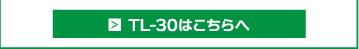特殊形状異形鉄筋対応 アンカー引張試験機 プロテスター TL-20/30